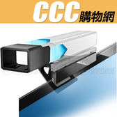 XBOXONE kinect 2.0 體感支架 體感器 攝像頭 腳架 控制器 TV支架 底座 直立架