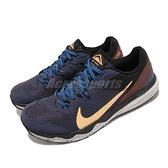Nike 越野跑鞋 Juniper Trail 戶外款 深藍 橘黃 男鞋 運動鞋 【ACS】 CW3808-401