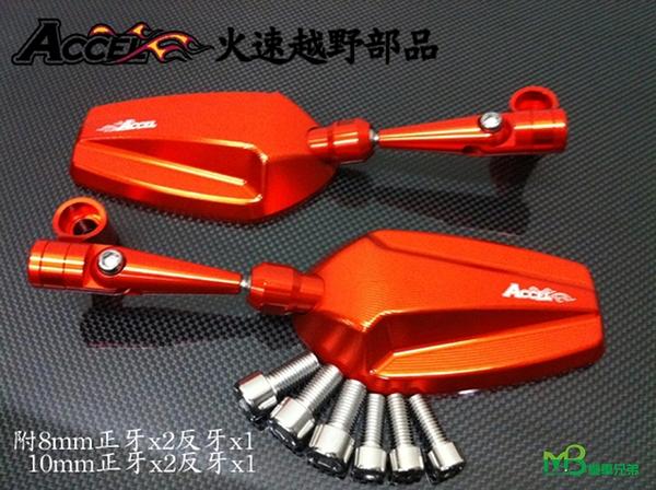 機車兄弟【  ACCEL火速 鋁合金鍛造五角CNC後視鏡】(通用型)
