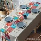 桌布桌墊防水防油防燙免洗餐長方形臺布茶幾布ins書桌PVC北歐YYJ【凱斯盾】