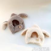 秋冬寶寶帽子加厚護耳嬰幼兒百搭兔耳朵毛絨帽子男女童可愛保暖帽 簡而美