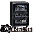 【EC數位】Wonderful 萬得福 AD-089CH 72L 電子防潮箱 乾燥箱 相機防潮盒