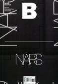 Magazine B 第36期:NARS