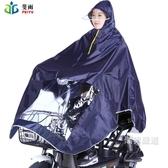 摩托車電動車雨衣單人加大加厚電瓶車大帽檐男女時尚成人雨披