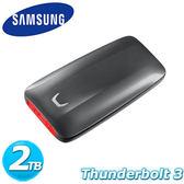 Samsung 三星 X5 2TB Thunderbolt 3 可攜式固態硬碟 (公司貨)
