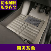 【新年鉅惠】專用汽車前排主駕駛座位腳墊全包圍單片單個前單排司機座位腳踏墊