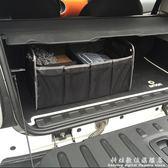后備箱折疊置物盒收納箱 牛津布儲物箱 整理箱 雜物箱 WD科炫數位旗艦店