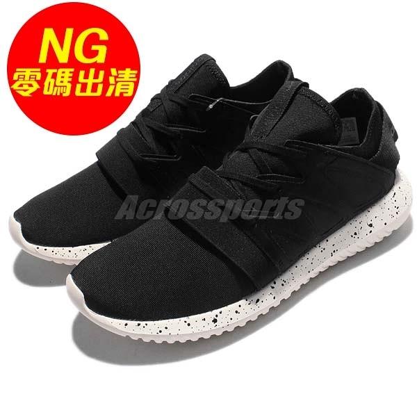 【US7-NG出清】adidas 休閒鞋 Tubular Viral W 黑 白 潑墨底 女鞋 二手美品 鞋底些微使用痕跡【ACS】