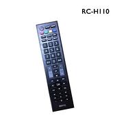 BenQ 數位遙控器(RC-H110) 通用型【庫存出清↘售完不補】