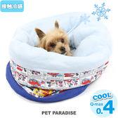 【PET PARADISE 寵物精品】DISNEY《COOL》米奇漫畫接觸冷感睡袋【小】寵物睡床 寵物睡墊