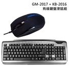 [富廉網]【Genuine】捷元 GM-...