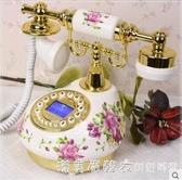 TQJ陶瓷田園仿古電話機家用歐式復古固定電話客廳老式座機 NMS漾美眉韓衣