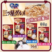 PRO毛孩王【單罐】日本Unicharm嬌聯 銀湯匙 三星美食細嫩口感 貓餐包35g