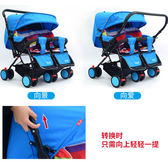 雙胞胎嬰兒車可坐躺輕便摺疊雙生手推車二胎神器龍鳳bb車上電梯禮物限時八九折