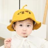 女童漁夫帽 小孩漁夫帽子春1-3歲男女童幼兒防曬盆帽子可愛兒童遮陽帽夏天【快速出貨】