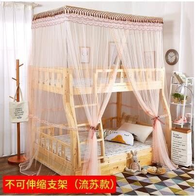 子母床上下舖學生蚊帳高低雙層床連體一體落地蚊帳1.2m1.5米[玉色]