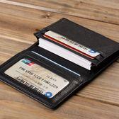 名片盒 男士商務真皮卡包卡夾駕駛員證件包小女式大容量簡約名片包名片夾 米蘭街頭