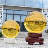 6CM黃色水晶球鎮宅辟邪招財彩色水晶風水球玄關客廳家居辦公室擺件 藍嵐