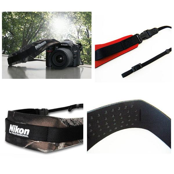★相機王★Nikon Direct  Neoprene Strap 黑色 原廠減壓背帶 相機背帶