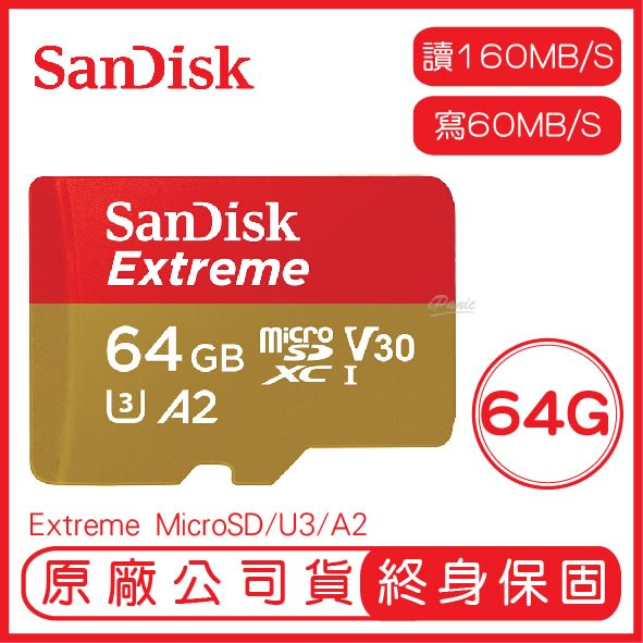 SANDISK 64G EXTREME MicroSD UHS-I A2 U3 記憶卡 64GB 讀160 寫60