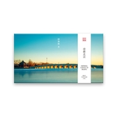 【伊人閣】此時此地印刷攝影風景城市旅行紀念套裝