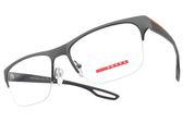 PRADA 光學眼鏡 VPS55F DG1-1O1  (霧槍-灰) 質感眉框款 #金橘眼鏡