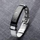 《 QBOX 》FASHION 飾品【B100N918】 精緻個性經文十字架軟網手錶扣鈦鋼手鍊/手環