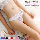 性感蕾絲美鑽設計丁字褲 (全7色)【BTDI-6811GW】