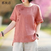 亞麻短袖女裝夏季文藝寬鬆t恤短袖襯衫大碼小衫棉麻上衣女 花樣年華
