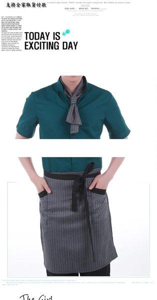 小熊居家服務員工作服圍裙 廚師圍裙 工作服圍裙 新款大條紋圍裙特價