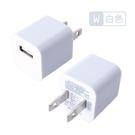USB充電器(白)