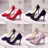 婚鞋歐洲站裸色細跟高跟鞋尖頭黑色工作單鞋女漆皮藍色大碼鞋紅色婚鞋  凱斯盾數位3c