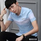狄客短袖襯衫男韓版青少年修身潮流男裝2020夏季新款男士休閒襯衣『潮流世家』