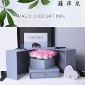 魔立方鮮花禮盒情人節告白盒子