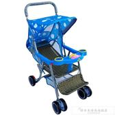 夏季嬰兒可坐可躺可折疊四輪推車仿藤編竹編輕便寶寶涼席車藤椅車igo『韓女王』