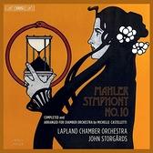 【停看聽音響唱片】【SACD】馬勒:第十號交響曲 約翰.史托加德 指揮 拉普蘭室內管弦樂團