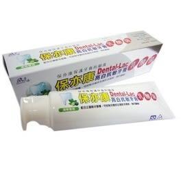 【牙膏】景岳生技 保亦康潔白抗敏牙膏