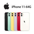 APPLE iPhone 11 6.1吋...