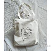 斜背包 側背包 帆布包女單肩日學生書包購物袋簡約清新【週年慶免運八折】