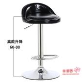 吧台椅 家用簡約收銀椅子凳子高腳凳酒吧桌椅升降吧凳靠背吧椅旋轉T 5色