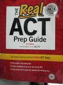 【書寶二手書T1/原文書_ZJB】The Real ACT Prep Guide_Act, Inc. (COR)