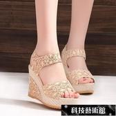 厚底涼鞋 新款韓版磨砂坡跟魚嘴涼鞋女夏高跟鬆糕厚底防水台露趾女鞋子 交換禮物