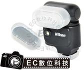 【EC數位】Nikon1 V1 閃光燈 SB-N5 SBN5 專用 柔光罩 肥皂盒