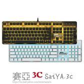 機械式鍵盤機械鍵盤黑軸青軸茶軸紅軸 104鍵