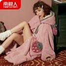 浴袍 南極人冬季珊瑚絨睡袍浴袍睡裙女秋冬長款法蘭絨加絨睡衣女冬加厚 雙12