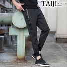 大尺碼縮口長褲‧防水拉鍊口袋縮口長褲‧一色‧加大尺碼【NTJB5236】-TAIJI-