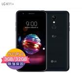 【拆封品-聯強保固】LG K11+ 極光黑 5.3吋八核雙卡手機 LMX410YCW