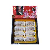 【東里家風】東里家風土鳳梨酥禮盒(8塊裝)