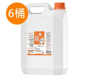 【生發】75%清菌酒精4公升6桶(藥品級)