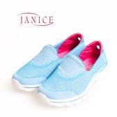 JANICE-柔軟舒適編織布休閒鞋652054-17(淺藍)